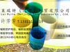 莱瑞特(北京)科贸有限公司聚氨脂绷带/聚氨脂夹板,医用夹板,医用绷带