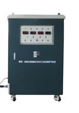 厂家直供氢氧发生器图片