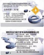 深圳保税区仓库仓储集拼出口物流配送服务?