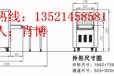 X光机ZD-5030CX光机