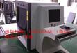 6550X光机射线检查仪