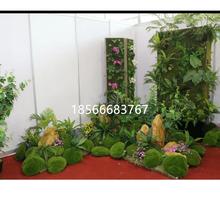 娱乐场所生态园林小区庭院展览馆超市办公室绿植墙装饰龙翔玻璃钢工艺