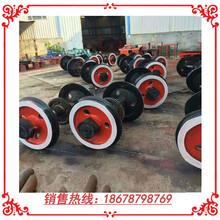 厂家直销矿用电机车配件电机车轮对系列精密加工车轮