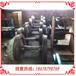 长期供应电机车配件电机车山东行走装置电机车轮对价格