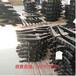 2017新款防爆型矿用电机车矿用板簧电机车板弹簧字母簧价格