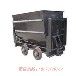 KFV1.1-6型翻斗式矿车规格斜侧式矿车名舜机械质量好