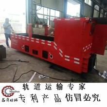 矿用电机车5吨蓄电池电机车厂家防爆型电机车价格