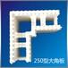 厂家直销新型节能EPS模块替代红砖免拆模板农村建房新材料建冷库大棚厂房