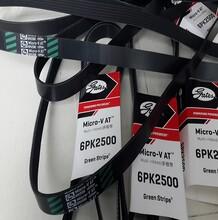 盖茨多沟带6PK2500汽车传动带