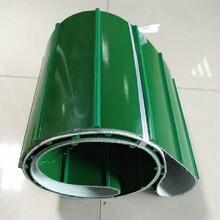 供应加挡板绿色爬坡输送带