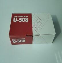 工业皮带精准测量仪音波张力仪U507C