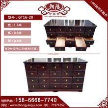淄博朝阳中药柜GT16-20