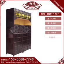 灯箱中药柜实木灯箱17-7X7型中药橱柜诊所中药橱