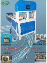 厂家直销重型全自动圆管冲孔机不锈钢防盗网开口设备报价图片