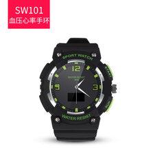 SW101智能手环智能穿戴手环手表户外运动计步心率血压健康监测图片