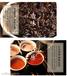 新智谷之100+項目之電影普洱茶之篇