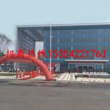 北京六环周边厂房写字楼涿州中关村和谷创新产业园招商引资优惠政策
