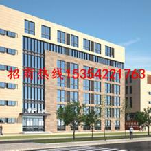 雄安新区周边厂房涿州中关村和谷创新产业园招商行业分类
