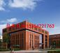 雄安北京中间地区厂房出租出售可定制中关村和谷创新产业园