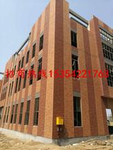 房山周边厂房土地涿州中关村和谷创新产业园招商引资优惠政策