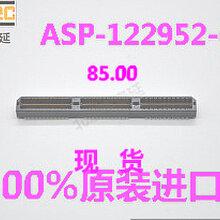 ASP-122950-01《SAMTEC申泰》图片