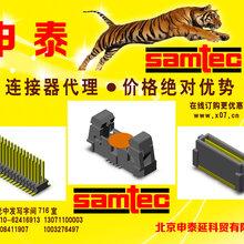 SAMTEC申泰连接器CLM-112-02-G-D-A图片