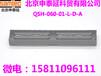 QSH-060-01-L-D-A