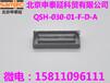 QSH-030-01-F-D-A