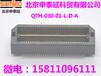 SAMTEC砷泰连接器QTH-030-01-L-D-A