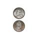 私下快速交易。大清铜币光绪元宝顺治通宝康熙通宝清代银元