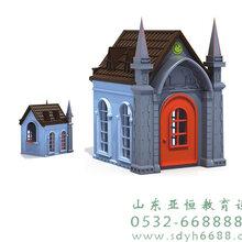 青岛室内外中小型玩具玩具屋欧陆城堡图片