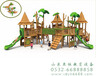 青岛木制滑梯YH-9B02A绿色环保防腐防蛀防火防霉