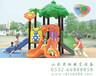 青岛小型滑梯YH-8E01A幼儿园玩具绿色环保