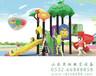幼儿园小型游乐设备青岛组合滑梯YH-8E02A