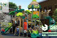 儿童滑梯魔法飞屋系列YH-2C03A,幼儿滑滑梯,儿童滑梯玩具,青岛滑梯