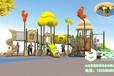 儿童滑梯田园稻草系列YH-5P05A,青岛滑梯,大型滑梯,儿童游乐设施,户外组合滑梯