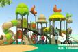 儿童滑梯田园稻草系列YH-5P06A,儿童组合滑梯,青岛滑梯,幼儿大型滑梯,话题厂家