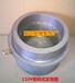 高旺主营醇基燃料炉头,甲醇燃料油炉心,醇油催化剂