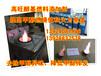 广东供应厨房燃料油添加剂、工业锅炉助燃剂、甲醇燃料添加剂、环保油稳定剂高热值