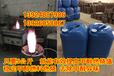 高效蓝白火环保油稳定剂通用型醇基?#21058;?#20652;化剂生物醇油助燃剂办事处加盟