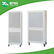 一体式万级可移动多层净化可调空气自净器