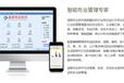 布行仓库专用管理软件傲蓝布匹仓储管理软件5.0版广州傲蓝软件