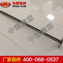 管缝式锚杆价格管缝式锚杆型号管缝式锚杆生产厂家