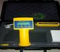 英国离子PortaSensII(C16)便携式气体泄漏检测仪