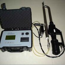 油煙檢測青島路博LB-7020環保檢測用直讀式油煙檢測儀圖片