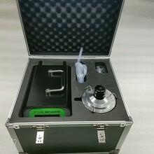 微生物采樣器青島路博LB-2111型智能氣溶膠/微生物采樣器圖片