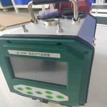 大氣采樣器LB-2030(電池版)綜合大氣采樣器圖片