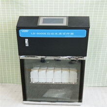 水質采樣器青島路博LB-8000KAB桶混合水質采樣器圖片