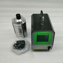 LB-2111型智能氣溶膠/微生物采樣器圖片