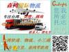 廣州到臺灣、網購商品如何寄臺灣、新竹包配送